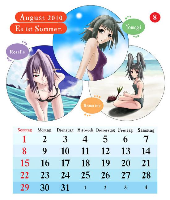20100713_syocyu20100712kalender01.jpg