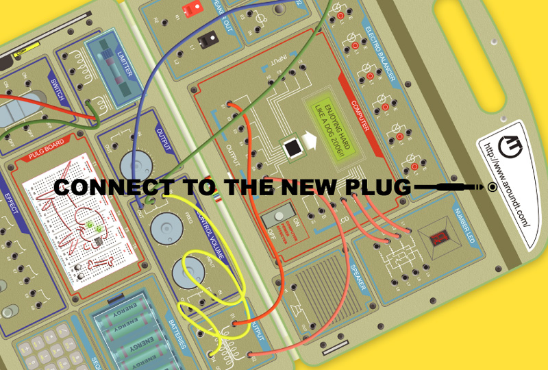 2006年 年賀状 -CONNECT TO THE NEW PLUG- 絵